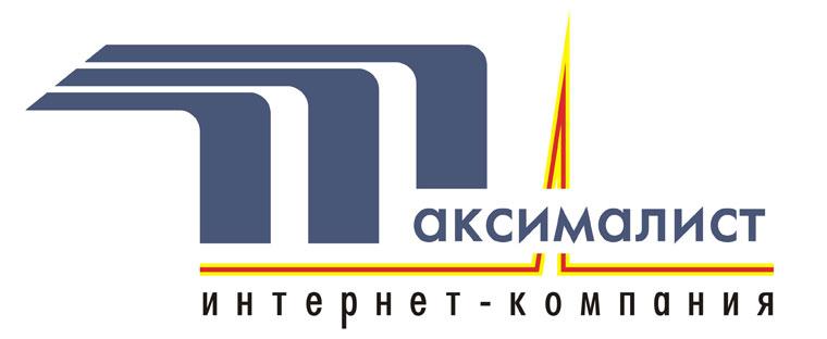 Логотип Максималист